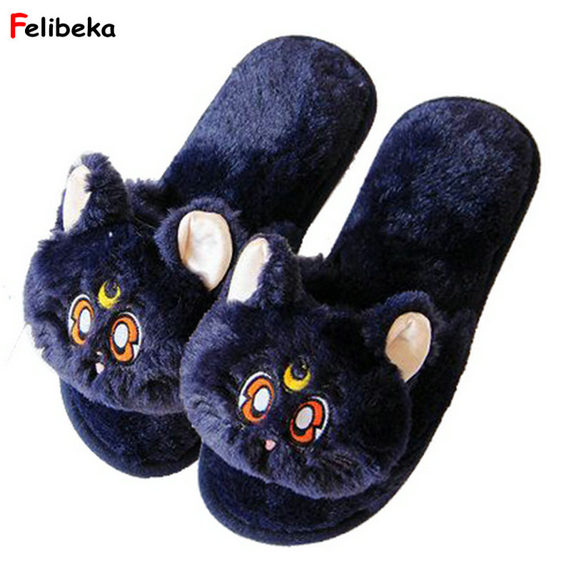 Cartoon black cat Slippers  Fish mouth Warm Soft Plush House Shoes cat plush toy Gift