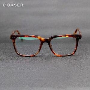 Image 2 - Оправа для очков COASER, Винтажная Версия, для мужчин и женщин, для чтения, для компьютера, оптические очки по рецепту, прозрачные линзы, ретро очки