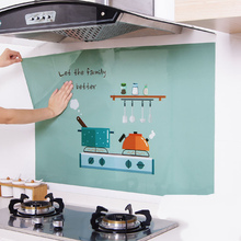 1pcs Self-adhesive Kitchen Oil-proof Sticker Range Hood Wall for Decoration Decorative Decals