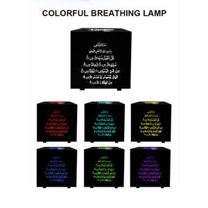 Image 4 - קוראן מגע מנורת אלחוטי Bluetooth רמקול שלט רחוק צבעוני LED לילה אור מוסלמי קוראן מדקלם FM TF MP3 מוסיקה מנורה