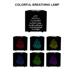 Image 4 - Quran Touch Lamp Wireless Bluetooth Speaker Remote Control Colorful LED Night Light Muslim Koran Reciter FM TF MP3 Music Lamp