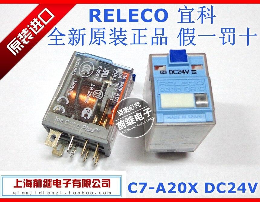C7-A20X / DC24V C7-A20X 24VDC relay