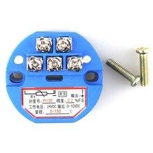PT100 Temperature Sensor Transmitter Module RTD Plastic Blue Thermocouple DC 4-20mA Output 0-5V 0-10V 0~150C Free Shipping(China (Mainland))