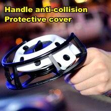 Mango controlador anti-colisión elástica cubierta protectora colisión Armaduras silicona para HTC vive/pro auriculares VR Gafas