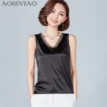AOSSVIAO White Women Blouses 2019 Summer Casual Lace Blouse Loose Sleeveless Work Wear Blusas Feminina Tops Fashion Shirts