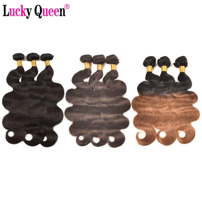 מזל מלכת שיער פרואני גוף גל #2/1B/27/צבע טבעי 3 חבילות להתמודד 100% שיער טבעי הארכת ללא רמי שיער Weave חבילות