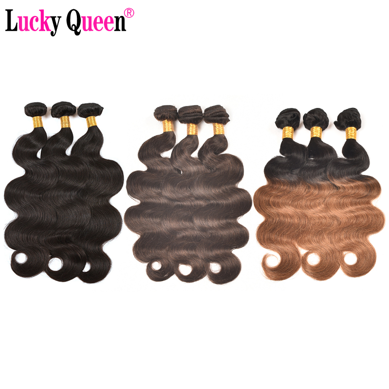 Lucky Queen Hair Produkt Brasilian Body Wave 3 Bundles Deal 100% - Mänskligt hår (svart) - Foto 1