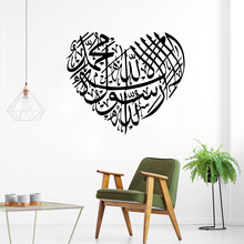 Modern heart Bless Wall Art Decal Wall Sticker Mural Pvc Wall Decals Home Decoration Wallpaper Living Room Mural Bedroom Decor цена и фото