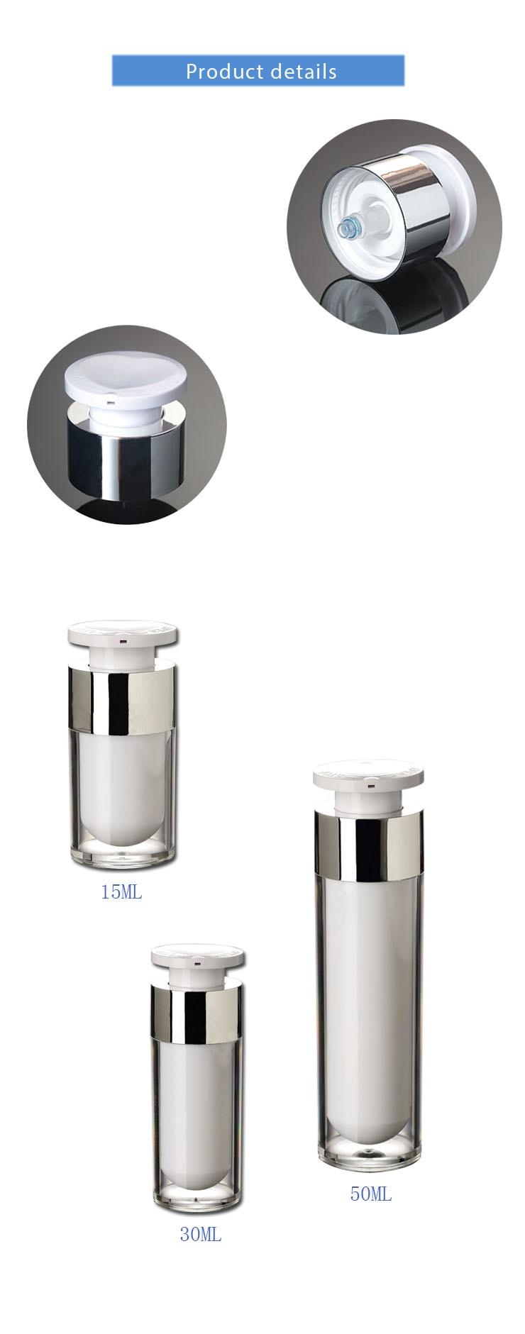 cosmetic packaging bottle (2)