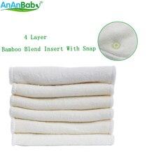 Ananbaby 1 шт 4 слоя бамбуковая смесь вставки с защелкой подходят тканевые вкладыши в подгузники