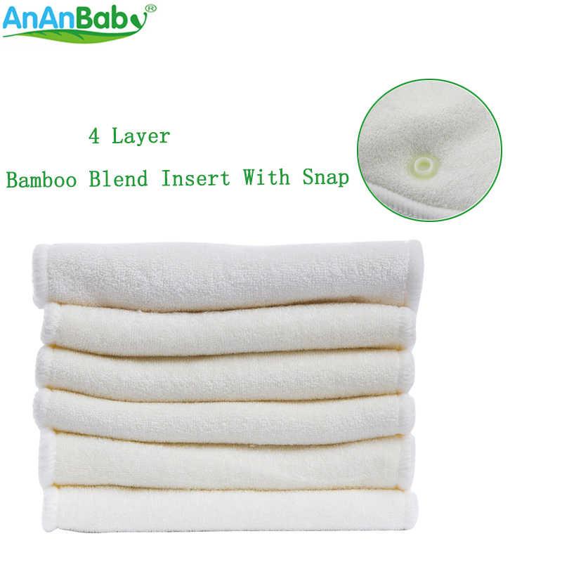 Inserção de mistura de bambu de 1 pces 4 camadas com inserções de fraldas de pano ajustadas snap