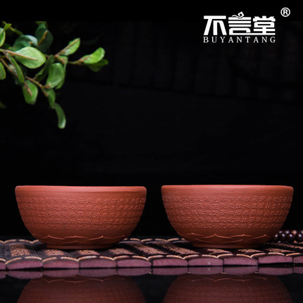 Yixing China 100cc  Purple Sand Tea Cup Kung Fu Jin Jun Mei Black Teacup Master Small Cup Clear Cement Mud Teaware Free Shipping