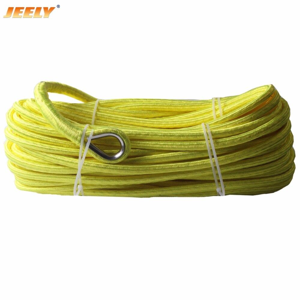 Livraison gratuite 12mm * 50 m UHMWPE Core avec Polyester Veste Synthétique câble de treuil double tressé