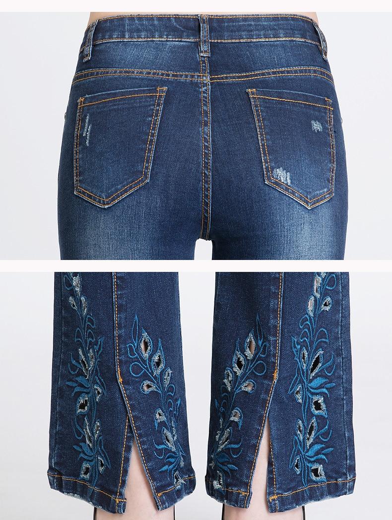 KSTUN FERZIGE Jeans Women Dark Blue Boot Cut Embroidered Hollow Out Flared Pants High Waist Stretch Long Trousers Mom Jeans Push Up 36 20