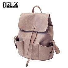 Мода строка Кожа PU Рюкзак Женщины Сумка Новая школьная сумка для подростков рюкзаки женская сумка Высокое качество Mochilas Mujer 2017