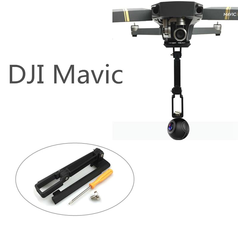 DJI Mavic Pro Аксессуары 360 градусов VR камера с 1/4 штатив с гайкой кронштейн подъемный держатель крепление 3D напечатано для спортивной камеры