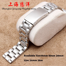 Bracelet 18mm Stainless 26mm