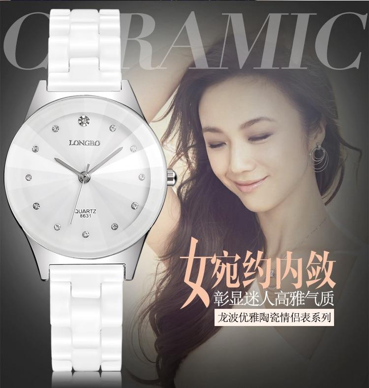 Longbo White Women Man Couple Luxury Brand Elegant Ladies Golden Shell Bracelet Diamond Dress Watch Female Fashion Clock Relojes