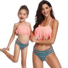 CALOFE/купальник для мамы и дочки; купальник в полоску с кисточками; бикини для мамы и дочки; Одинаковая одежда для всей семьи