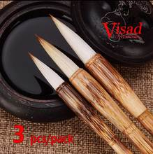 3 Pcs Mixed Weasel Hair Chinese Brush Pen Set Chinese writing brushes Lian brushes Calligraphy Pen