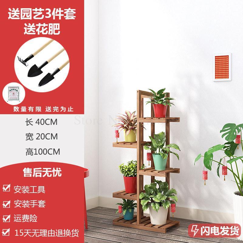 Цветочная полка, многоэтажная, для помещений, Специальный балкон, мясистый зеленый цветочный горшок, стойка, твердая древесина, для гостиной, простая напольная стойка - Цвет: VIP 2