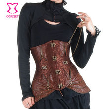 Brocade and Leather Brown Corset Steampunk Gothic Clothing Korsett for Women Waist Training Corsets Steel Boned Skirted Bustier