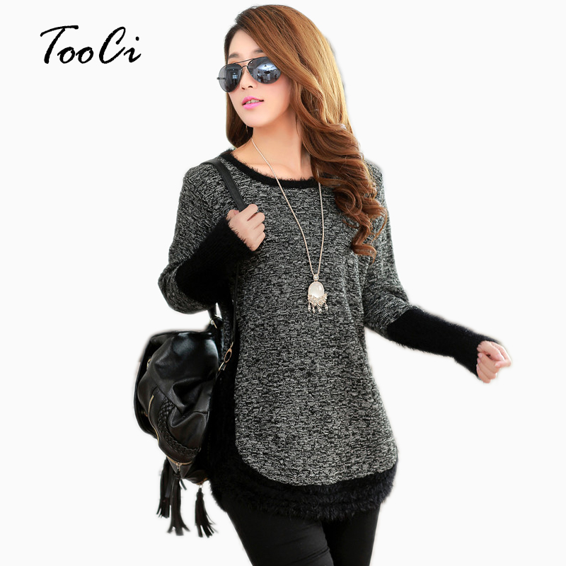 Women Pullover And Sweater O-neck Long Sleeve Tops Mohair High Elastic Patchwork Pullover Casual Loose Sweaters