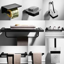 Nordic Towel rack stainless steel bathroom glass shelf paper box Black Matte toilet bathroom hardware accessories set