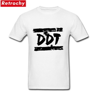 DDT T Shirt Thrash Metal Russian Band Rock T Shirts For Sale Men Short Sleeve Soft