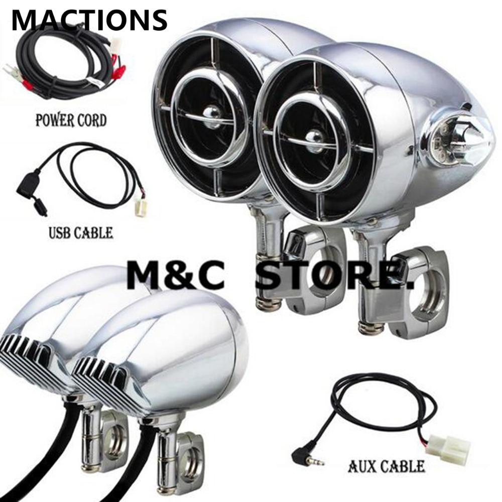 Chrome 1 25 inch Motorcycle Sound Speaker Hi Fi audio Amplifier MP3 WMA Bluetooth USB AUX