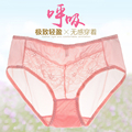 Women underwear briefs sexy women's Panties full transparent lace sexy panties seamless plus size women underwear panty