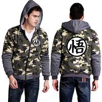 2016 Mens Camouflage Hoodie Dragon Ball X Forest Camou WU GUI Thicken Fleece Coat US Plus
