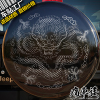 Car Styling Dragon totem design spare tire reflective car stickers for Jeep Wrangler