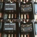 21911C автомобильные реле общего в HFV9 12VDC 5 pin оригинальные акции