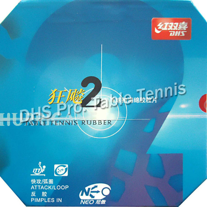 DHS NEO Hurricane 2 Attack Plus Loop Pips In Table Tennis PingPong Rubber With Sponge