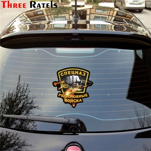 Image 3 - Three Ratels LCS579# 13x15cm 1 4 pieces car sticker and decals hunting troops funny  stickers auto