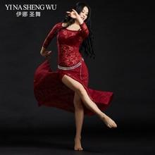 Женское платье для танца живота, Кружевной Костюм для выступлений, длинная юбка с шортами