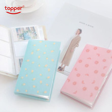 1pc 96 Slots ID Holders Cute cartoon card book star large capacity business clip ticket collection Card free shiping