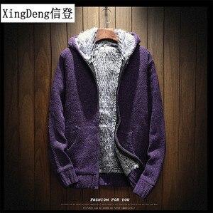 Толстовка XingDeng Мужская, теплая, доступная, плотная, модная, с капюшоном, на молнии