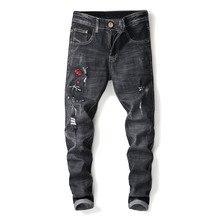 2019 Men New Pants Top Street Fashion Jeans Loose Fit Harem Black Color Hip Hop For Jeans,Black
