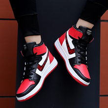 chaussures baskets formateurs basket