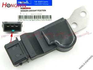 Sensor de posici/ón NIMOA-Sensor de posici/ón del /árbol de levas 7701058077 para Renault Clio//Laguna//Megane