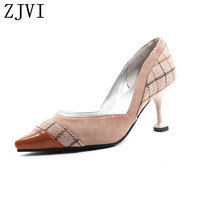 ZJVI women 7.5cm thin high heels pumps for woman pointed toe shoes mixed colors autumn summer shoes ladies shoes girls children