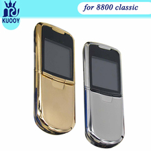 Best quality 8800 classic full housing for Nokia 8800 classic cover case with tracking