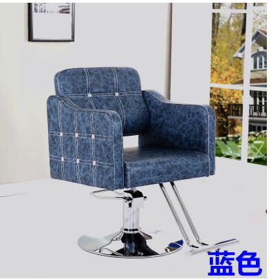 225Barber Shop Chair Salon Hair Chair 58566 Lift Rotating Haircut Chair Factory Direct.5822