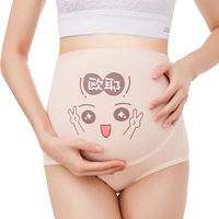 Pregnantwomen underwear cotton breathable high waist belly adjustable cute cartoon