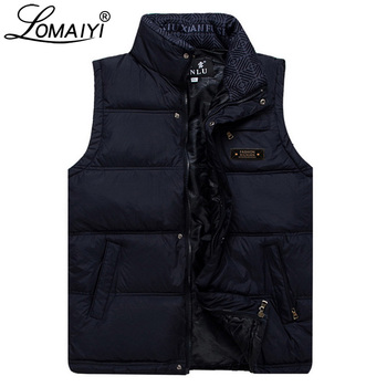 LOMAIYI Men's Winter Sleeveless Jacket And Coats Male Autumn Down Vest Men Casual Gilet Homme Warm Vests Mens Waistcoat BM253