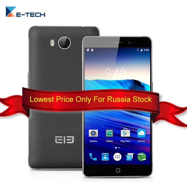 Original Elephone P9000 Lite Android 6.0 Cell Phone MT6755 Octa Core 4GB RAM 32GB ROM Mobile Phone 5.5 inch Dual SIM Smartphone