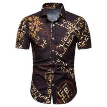 Plaid Shirts Men's Clothing Casual Blouse Men Slim fit Short sleeve Shirt Men Summer Loose New men plaid blouse