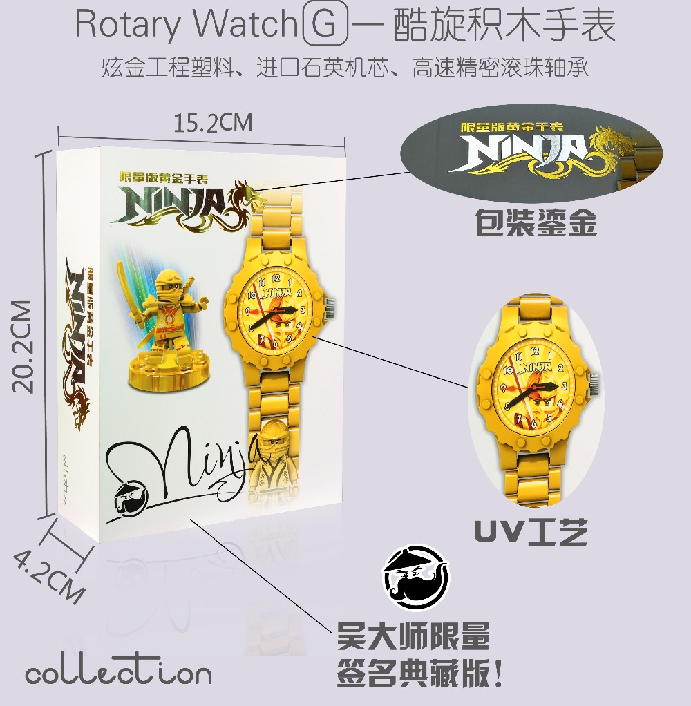 DOLL 8808 Phantom Gloden Ninja Ratory Watch Master Wu Building Blocks Toys For Children Bricks Gifts Compatible With Legoe 2018 hot ninjago building blocks toys compatible legoingly ninja master wu nya mini bricks figures for kids gifts free shipping